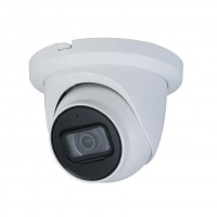 Galaxy Hunter Series 4MP AI IR Fixed Turret IP Camera - 2.8mm - No Logo