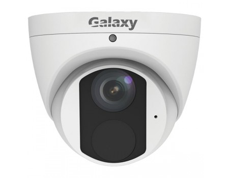 Galaxy Elite 5MP Fixed Turret Network Camera