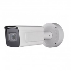 4MP Tru View IP License Plate Recognition Camera With Ultra Low Light