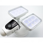 Galaxy Hunter Series L99N 2MP H.265 WiFi IP Security Camera with Active Alarm Floodlight and PIR Detector