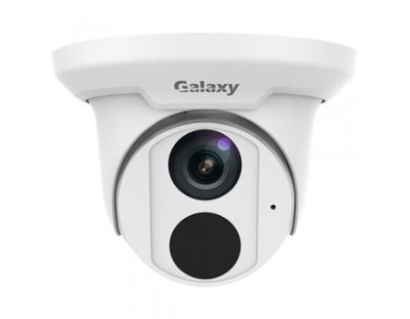 Galaxy Pro 8MP IR Turret IP Camera - 4mm
