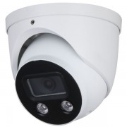 Galaxy 5MP Starlight IP Active Alarm Turret Camera with Face Mask Detection