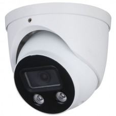 Galaxy Hunter 5MP AI Active Deterrence Fixed Lens IR Turret IPC with Color247 Full Color and Microphone Build-in / Mask Detection