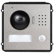 Galaxy Hunter Series IP Module Outdoor Station - Camera Module