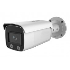 4MP  H.265+ Full Color in Night Vision Fixed Bullet Network Camera