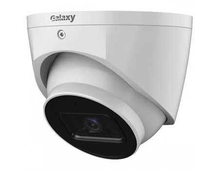 Galaxy Hunter Series 4MP AI IR Fixed Turret IP Camera - 3.6mm