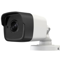 Galaxy Platinum 4MP IR Mini Bullet Camera - 4mm
