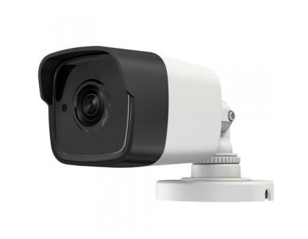Galaxy Platinum 4MP IR Mini Bullet Camera - 4mm
