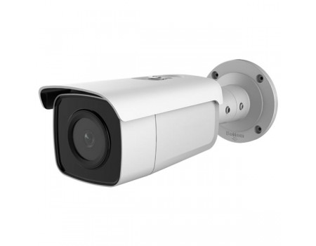 Galaxy Platinum 4MP AI/Ultra Darksight Fixed Bullet Network Camera