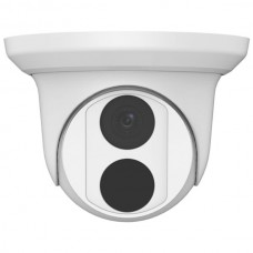2MP IR Fixed Dome IP Camera - 2.8mm
