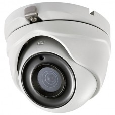 Galaxy Platinum 5MP HD-TVI Starlight Turret Camera - 2.8mm