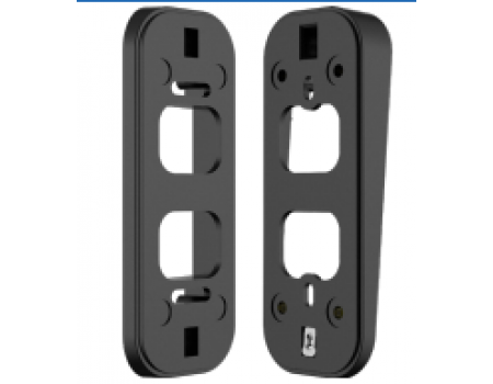 Horizontal-angled Bracket Alters Doorbell View By 15°