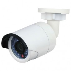 Galaxy NV 2.0MP Outdoor Mini IR Bullet IP Camera
