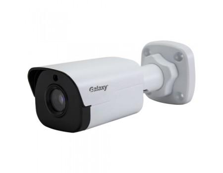Galaxy Pro Series 4MP IR Mini Bullet Camera - 3.6mm