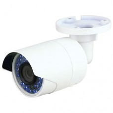 Galaxy Platinum 2.0MP Outdoor Mini IR Bullet WiFi Camera - 4mm