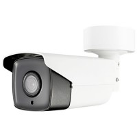 Galaxy Platinum 2.0MP Long Range Bullet IP Camera - 4.7~94mm