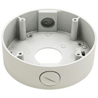 Extension Metal Base for Turret Camera White - XHD1920W