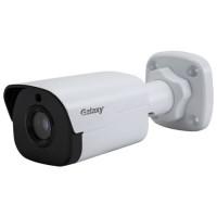 Galaxy Pro Series 4MP IR Mini Bullet Camera - 6mm