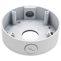 Extension Metal Base for Dome Camera - only for 975 Old-Type White