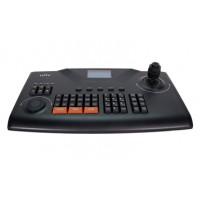 Uniview PTZ Joystick Keyboard
